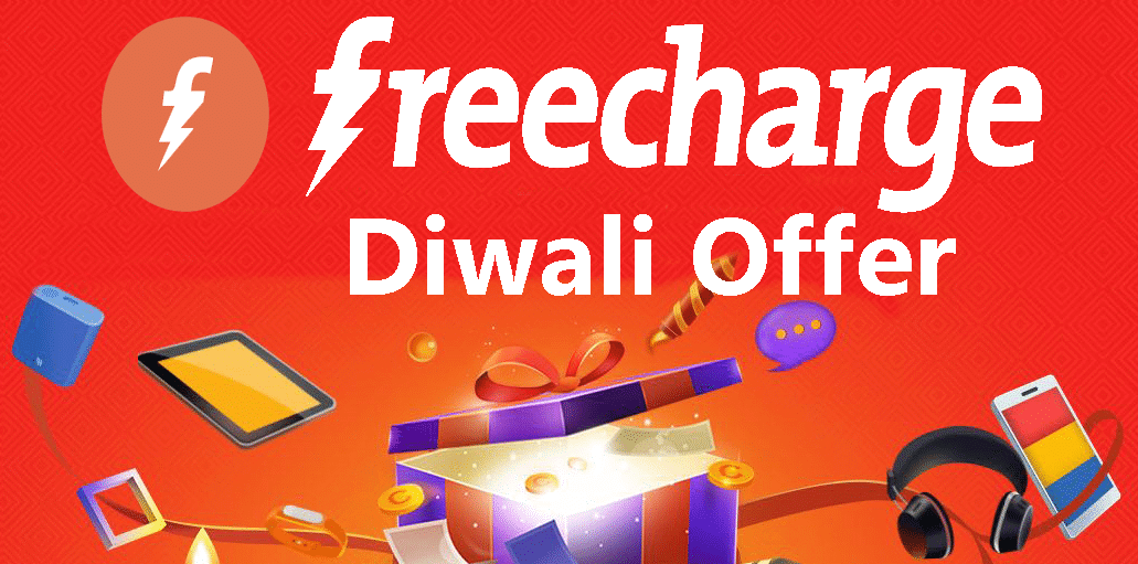 Freecharge Diwali offer 100% to 400% cash back and much more 1