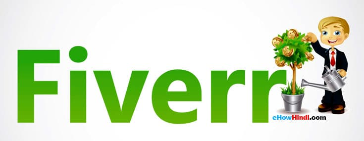 Sale or buy gigs on Fiverr