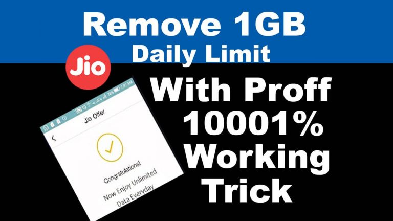 How to Remove Reliance JIO 1 GB data limit to Unlimited