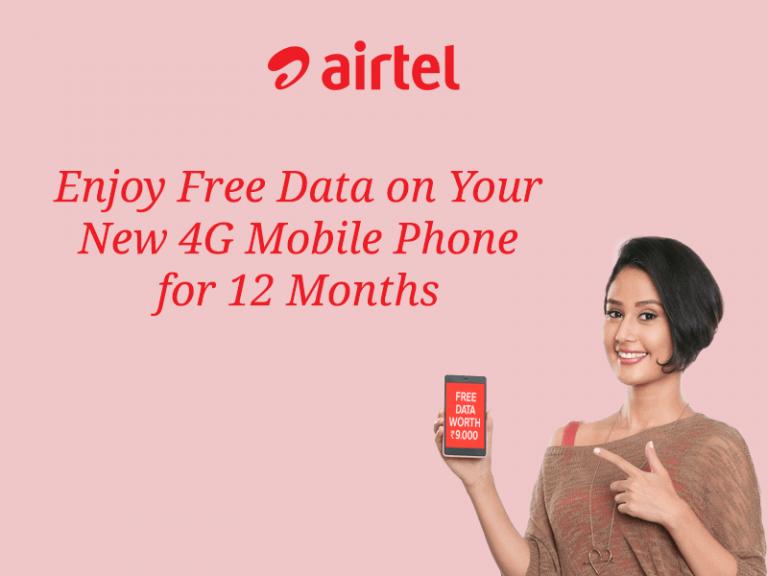 Jio के बाद अब Airtel का धमाका Free Internet