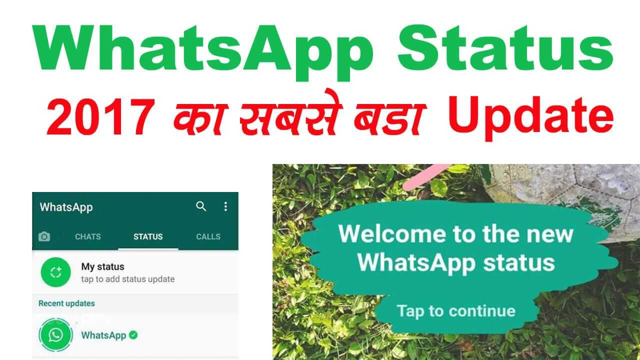 Whatsapp New Features Status Update 1