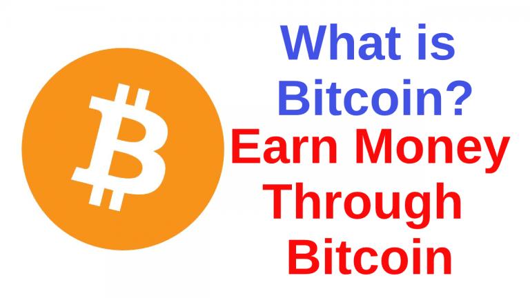 Bitcoin क्या है? Zebpay Promo Code से earning कैसे करें