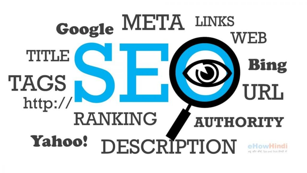 Search engine optimization, what is SEO