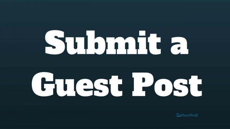 eHow Hindi में गेस्ट पोस्ट (Guest Post) कैसे लिखें