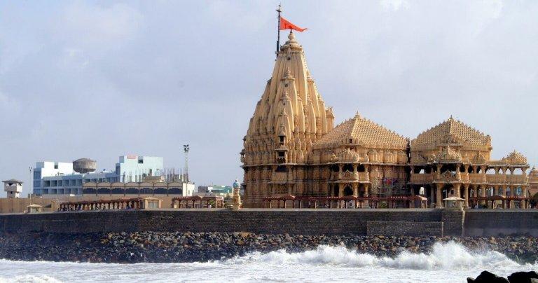 महादेव सोमनाथ मंदिर के कण-कण में निवास करते हैं