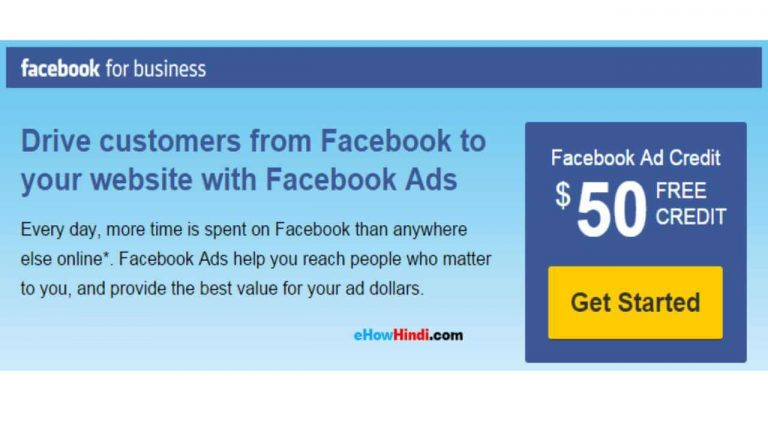 $50 Free Facebook Ad Coupon Code 2020