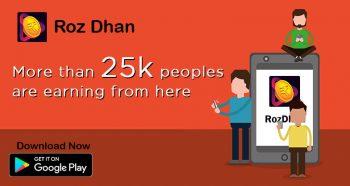 Rozdhan app download