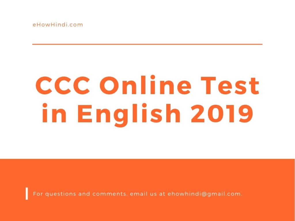 CCC Online Test in English 2019 1