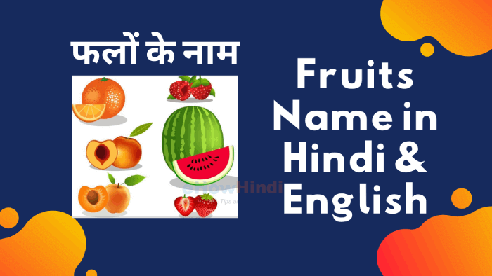 40 Fruits Name in Hindi and English – Falon ke Naam