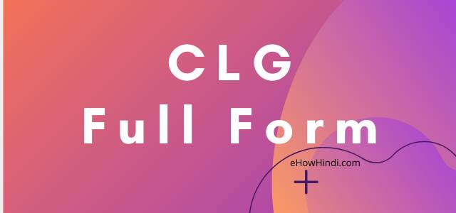 What is CLG Full Form in Banking?