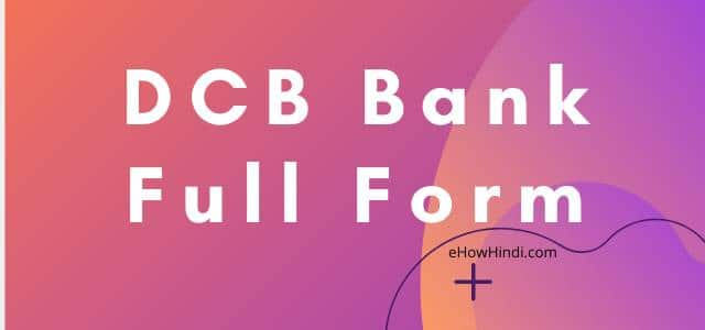 What is the full form of DCB?